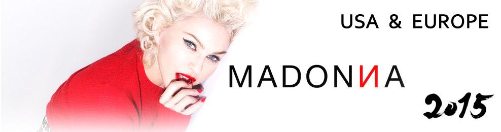 ������ ������ ������ �� �������� ������� (Madonna) - ������� ����� 2015 'Rebel Heart'! Madonna Conserts Tickets buy online!
